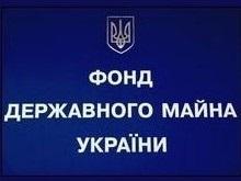 Тимошенко планирует ликвидировать ФГИ