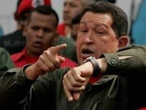 В Венесуэле окончено голосование на референдуме по изменению конституции