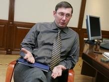 Луценко: Балога готовит провокации в Крыму