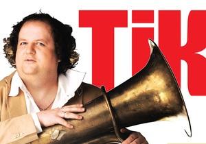 Группа ТІК ищет музыкантов для всеукраинского тура
