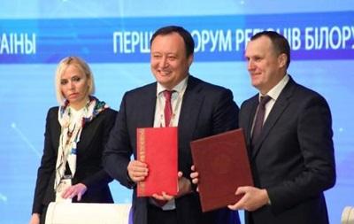 Українські та білоруські регіони підписали договори про співпрацю