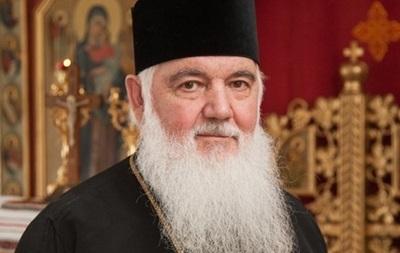Глава УАПЦ поставив вимоги до об єднавчого Собору