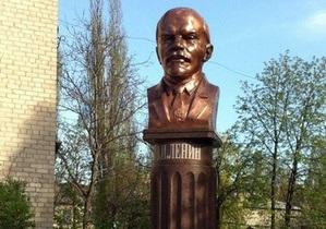 В одном из райцентров Донецкой области установили памятник Ленину