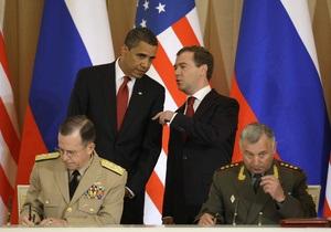 Договор по СНВ может быть подписан в Праге 8 апреля