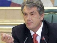 Ющенко назначил консультации по роспуску парламента