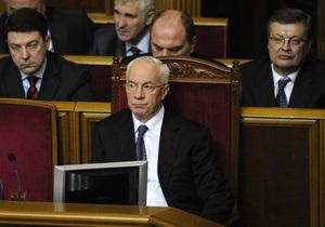 Азаров собрал министров на прощальное заседание - источник