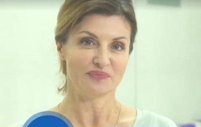 Держфонд дружини Порошенка витратив 27 тис. грн на послуги з подачі напоїв