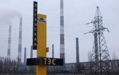 Угля на Луганской ТЭС хватит на четверо суток