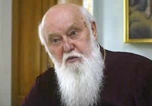 УПЦ КП призывает УПЦ МП к диалогу