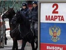 В России началось досрочное голосование на выборах президента