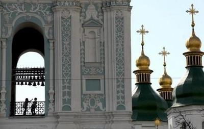 У Константинополі розповіли, як називатиметься церква в Україні