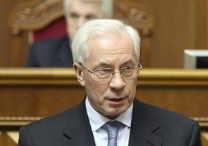 Азаров обещает принять новый бюджет не позже ноября
