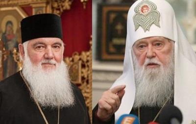 УПЦ МП: Філарет і Макарій не зможуть претендувати на главу нової церкви