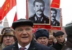Зюганов будет баллотироваться в президенты России