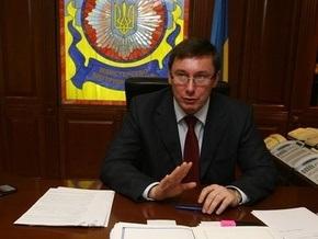 Луценко заявил, что в марте милиционеры получат надбавки к зарплате