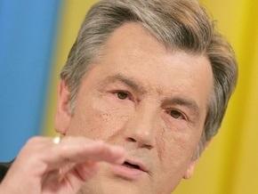 Ющенко выступает за внесение изменений в Конституцию до президентских выборов