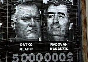 В Сербии задержан Дарко Янкович, подозреваемый в военных преступлениях