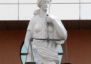 Корреспондент: Украинские судьи превращаются в прагматичных бизнесменов