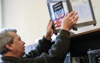 За «выборы» вОРДЛО на Российскую Федерацию необходимо наложить новые санкции— Порошенко