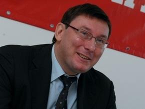 Луценко хочет запретить продажу без рецептов лекарств с эфедрином