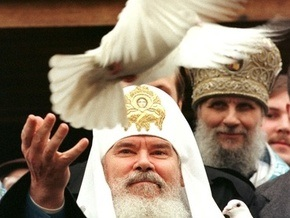 В Москве похоронили Алексия ІІ