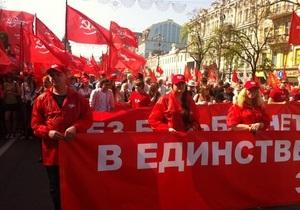 В центре Киева началось первомайское шествие коммунистов
