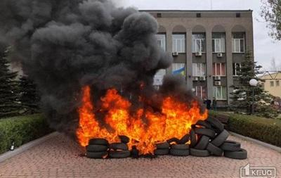 Протестувальники прорвалися в будівлю Криворіжгазу