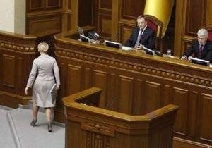 Ъ: Юлия Тимошенко отправилась, куда отправили