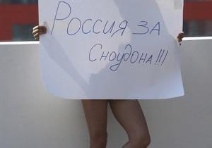 Что ж вы Путина колбасите? Лукашенко посоветовал России предоставить убежище Сноудену