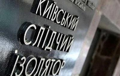 Інспектор київського СІЗО проносив в установу наркотики