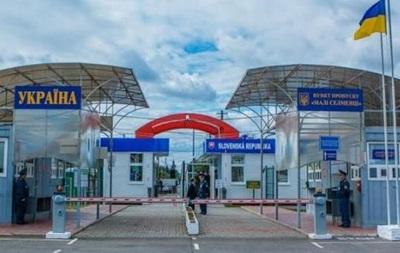 На границе со Словакией временно закрыли пункт пропуска