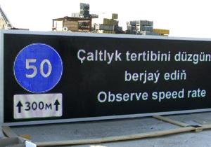 Дорожные табло ЕКТА в Туркменистане