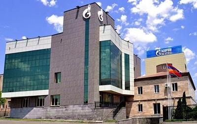 ВАрмении завели уголовное дело против «дочки» Газпрома