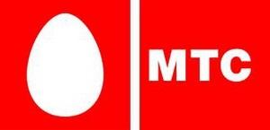 МТС заранее поздравила с Новым годом пользователей  МТС Коннект 3G