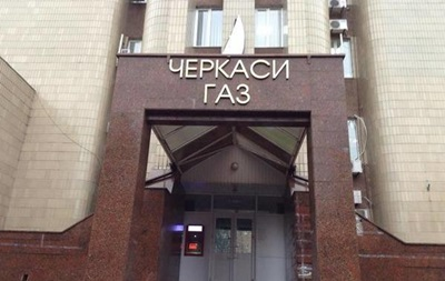 В Черкассыгаз заявили, что дать тепло Смеле не могут