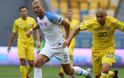 Словакия - Украина 4:1. Онлайн матча Лиги наций