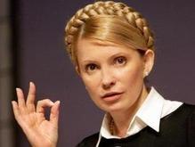 Тимошенко уверяет, что снизила налоговое давление на бизнес