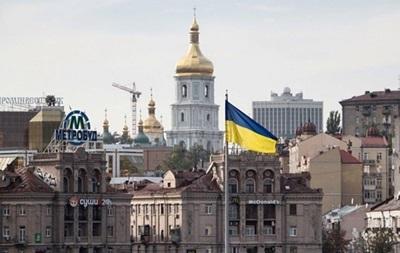 МВФ ухудшил прогноз роста ВВП Украины в 2020 году