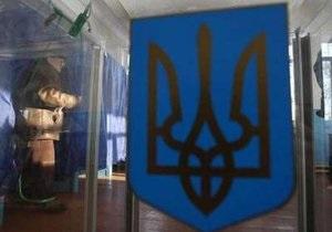 Батьківщина заявляет о вопиющих фактах нарушений на выборах под Киевом