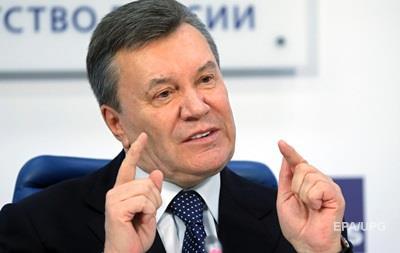 Янукович слег. Травма экс-президента сорвала суд
