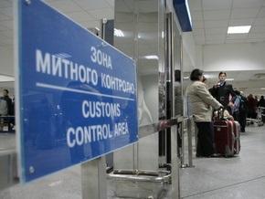 Госпогранслужба прокомментировала инцидент с российской съемочной группой в Борисполе