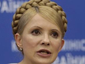 Тимошенко рассказала, от чего зависит стабильность развития экономики