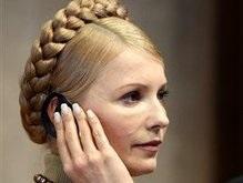 СМИ: Тимошенко отменила официальный визит из-за политической ситуации