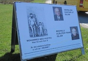 В Швеции появились плакаты, где изображен голый пророк Мухаммед