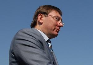 Генпрокуратура назвала причину задержания Луценко