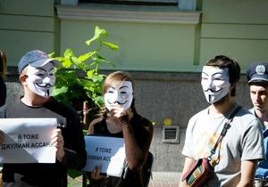 В Киеве акция в поддержку Ассанжа собрала около 20 человек