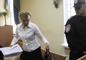 В заседании суда по делу Тимошенко объявили перерыв до завтра