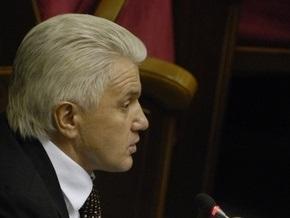 В Раде появился новый законопроект с датой выборов президента
