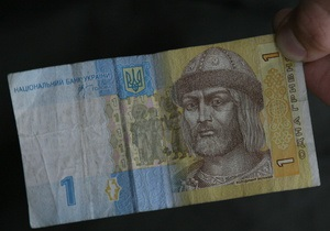 Нацбанк отчитался о подорожании гривны в 2010 году относительно основных валют