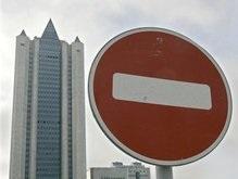 Нафтогаз признал долг перед Газпромом